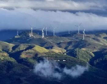 陕西渭南3.5GW新能源基地配置结果公示:大唐2GW,1.5GW由华能、华电等分获
