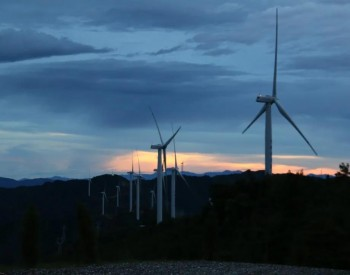 广东阳江2GW海上风电项目预留规模落实方案获批准!