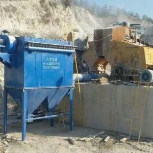 河北矿山皮带机除尘器-华康环保