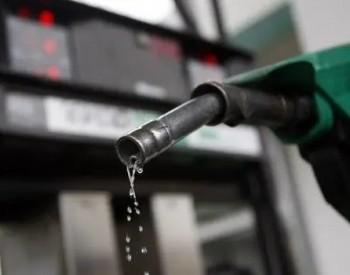国际油价震荡上行 国内成品油将迎来销售旺季