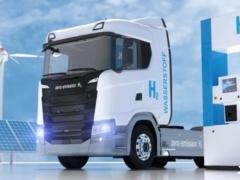 总投资100亿元 格罗夫鄂尔多斯签约拟建氢能重卡整装生产项目