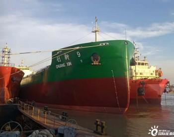 """""""驶入""""清洁能源动力时代首制纯LNG动力船年底交付"""