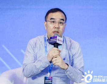 晋能科技总经理杨立友:新技术将推动光伏成本不断下降