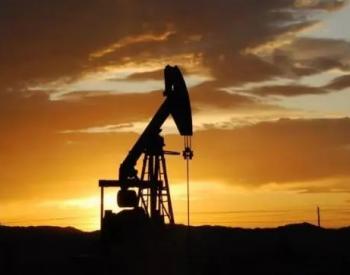 燃料需求增加库存减少,布伦特原油结算价升上77美元创近三年新高