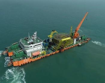 世界海上油田交流输电电压最高、规模最大的岸电项目成功投产