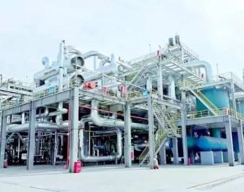 内蒙古汇能煤化工有限公司煤制天然气及液化项目