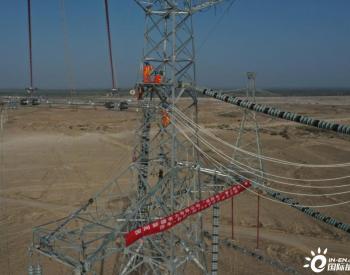 用电高峰到来 新疆南部电力设施加速完善