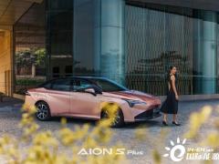 广汽埃安前8月销量超6.5万 广汽新能源车2025年销