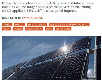 中国就WTO裁决提出上诉,事涉中美光伏贸易争端