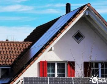 伯克利实验室:美国户用太阳能系统规模持续增长