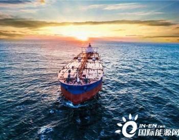 第四季度<em>原油需求</em>将增长油轮市场将得到提振