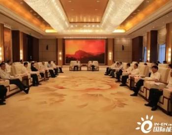 华润燃气成功签约江苏如东洋口港LNG接收站项目
