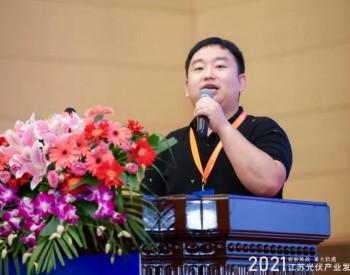 """韩光:发挥技术优势,为""""整县推进""""提供最优解决方案"""