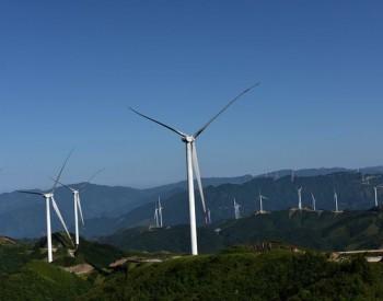 中标丨华润200MW风电项目开标,这家整机商预中标!单价2200元/kW!