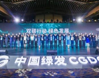 最大最远最深!中国绿发引领海上风电新突破