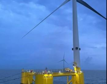 全球最大浮式<em>风电场</em>投运,Statkraft收购全部电力!