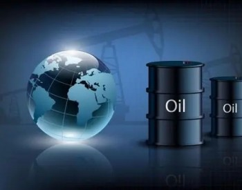 全球化石能源强势 油价四连阳欲攻前高