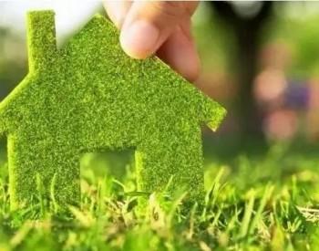 """<em>生态环境部</em>与中国银行股份有限公司签署《""""碳中和""""金融服务合作备忘录》"""