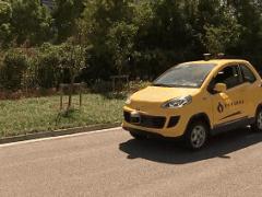 海南省澄迈出台新能源汽车消费奖励措