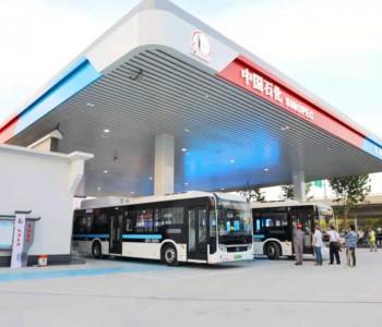 安徽首座综合能源智慧服务站建成投入试运营