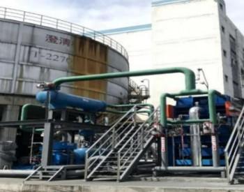 神耀科技气化细渣资源化利用 助力煤化工绿色低碳