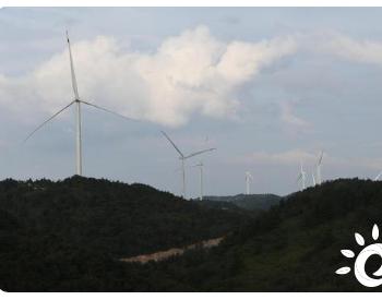 重庆巫山:青山头风力发电场风机全部完成安装