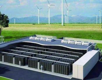 """""""数字能源""""引关注 储能光伏风电被看好"""