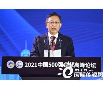 """中国节能宋鑫:抢抓""""双碳""""发展机遇 勇挑实现碳达峰碳中和的时代"""