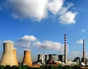 发改委召开专题会议部署采暖发电用煤中长期合同全