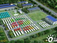 国电投海阳储能电站示范项目建设有序推进预计年底投入运营