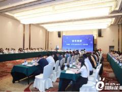 江苏省储能行业协会成立