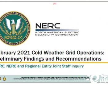 FERC官宣:美国德州低温停电,光伏依然可靠