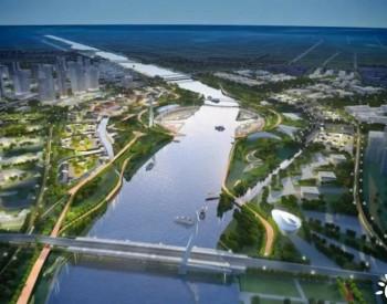 近135亿元!中交联合体中标运河新城核心区综合开