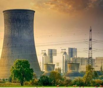 今日能源看点:章建华:我国基本建成多轮驱动的能