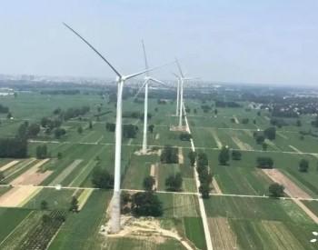 中标丨3.4亿元!河南40MW分散式项目公布EPC总承包中标候选人