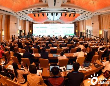 国网信通股份中电普华:服务双碳目标 助力新型电力系统发展