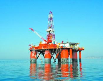 中海油启动回A程序 拟募集资金不超过350亿元