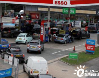 英国石油公司在英国近三分之一的加油站断供