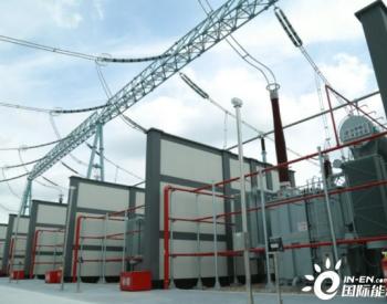 清洁电力赋能美丽南通!江苏首座500千伏海上风电接入站启动