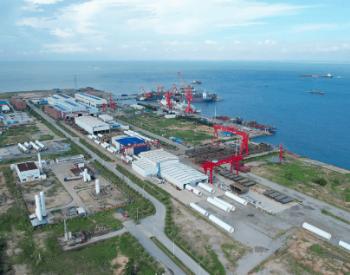 中船广西海上<em>风电产业</em>基地项目2022年形成生产能力 !