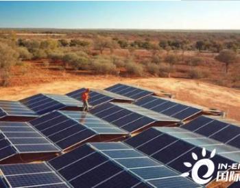 获印尼首肯!澳大利亚太阳能将过印尼海域,直输新