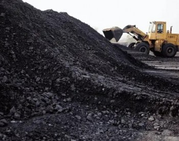 国家能源局开展煤炭、天然气增产保供工作调研督导