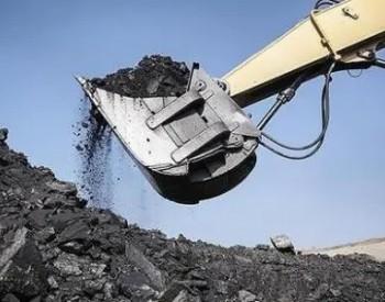 今冬发电采暖用煤:煤炭后期量价走势有望企稳