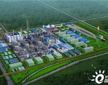 3个重点<em>煤化工</em>项目被确定为<em>煤化工</em>碳排放试点