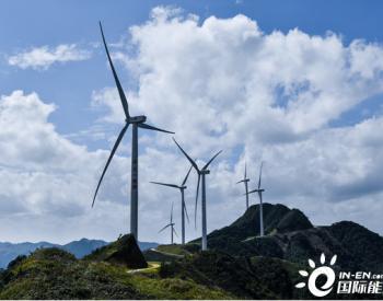 贵州毕节纳雍:光伏发电企业装机规模29万KW,累计发电量1.03亿度