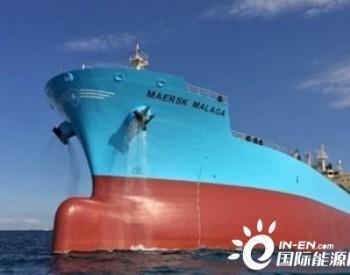"""全部82艘""""连人带船""""!Synergy接管马士基油轮船"""
