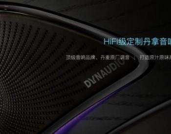 8月销量出炉!比亚迪汉持续领跑高端新能源车市场