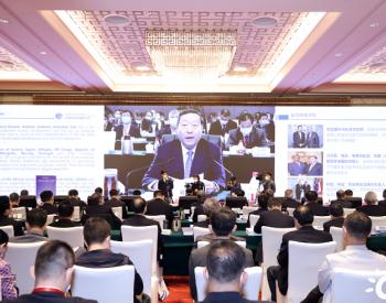 """""""中国倡议""""引领世界能源变革与可持续发展"""