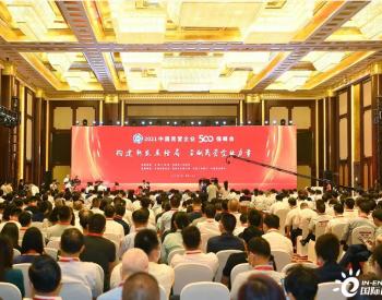 """阿特斯阳光电力集团荣登""""2021中国民营企业500强""""、""""2021年中国制造业民营企业500强""""双榜单"""