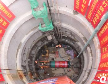 安徽省六安市水环境治理项目过淠河顶管工程开始顶